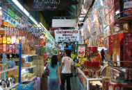Establish a Company in the FMCG Sector in Thailand Image